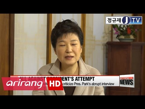 President Park's defensive interview draws criticism from bo