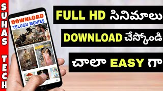 Download Latest Telugu HD Movies Online   Telugu Movies 2019 Full HD
