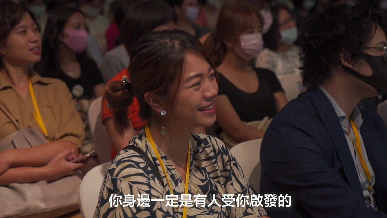 【新北女力S2】2020新北女力論壇|New Taipei Woman Power S2