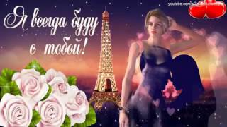 ZOOBE зайка  Самое Наилучшее Поздравление Мужу с Днём Валентина!Валентинка!