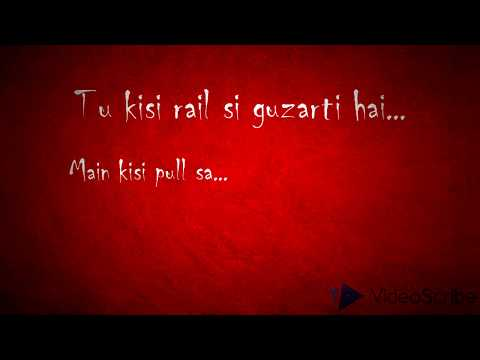 Tu Kisi Rail Si - Masaan - Lyrics