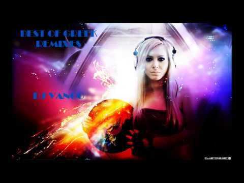 BEST OF GREEK REMIXES - MUSIC PARTY 2014