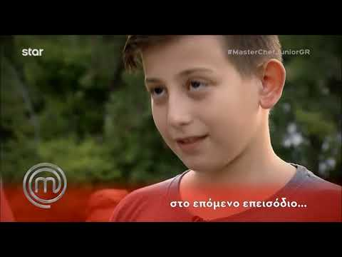 MasterChef Junior Greece 2018 – Trailer Επεισοδίου 2.