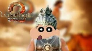 Jigo Re Baahubali Shinchan Version Baahubali 2 The Conclusion [ by mix max ]