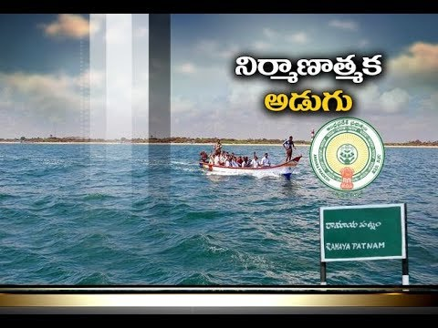Govt Arrange Special Corporation For Ramayapatnam Port | A report