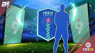 FUT BIRTHDAY IS HERE! LIGHTNING ROUND PACK OPENING | FIFA 18 ULTIMATE TEAM