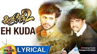 eh-kudha-full-song-al-keerthigobba-2-kannada-movie-songs-partha-sanjay-raghavendra-v