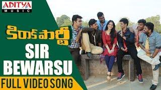 Sir Bewarse Full Video Song| Kirrak Party Video Songs | Nikhil | Samyuktha | Simran Pareenja