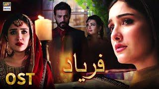 Faryaad  OST - Singers: Rahat Fateh Ali Khan - ARY Digital Drama