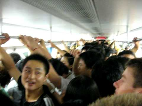 Inside a chinese metro