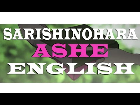 [Vocaloid] Distant Fields (Sarishinohara) /サリシノハラ【Ashe】