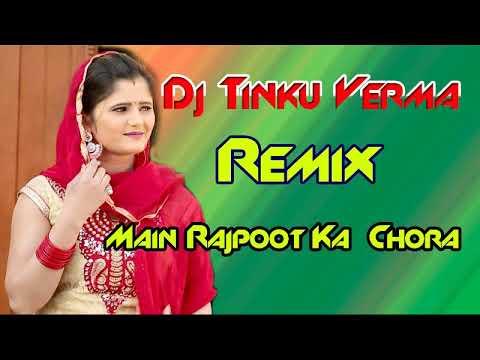 Main Rajput Ka Chora || Dj Tinku Verma || Dholki Remix ||
