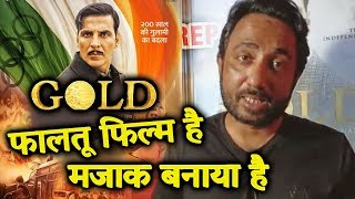 GOLD Movie REVIEW By Zubair Khan | Akshay Kumar, Mouni Roy | Public Review