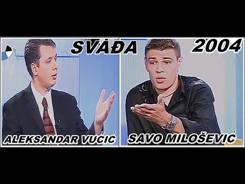 ALEKSANDAR VUI VS SAVO MILOEVI-SVAA 2004