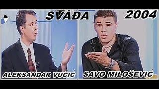 vuclip ALEKSANDAR VUČIĆ VS SAVO MILOŠEVIĆ-SVAĐA 2004
