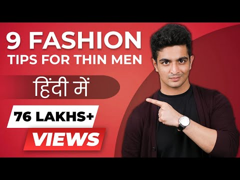 9 THIN Men's Fashion Tricks To Look STYLISH |  पतले लोगों के लिए फैशन सलाह | BeerBiceps Hindi