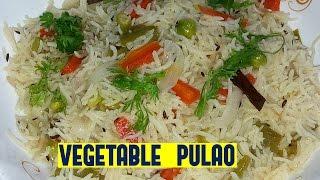 Vegetable Pulao recipe- वेजिटेबल पुलाव बनाने की विधि -Sangita