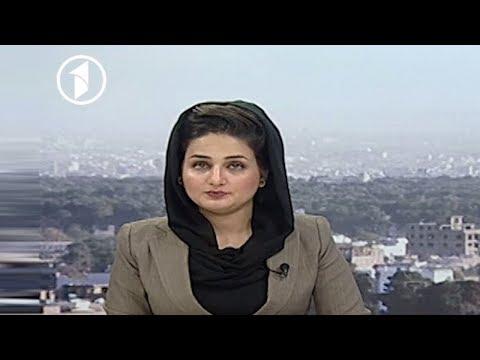 Afghanistan Pashto news 8.03.2018 د افغانستان خبرونه