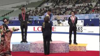 2014 NHK Trophy Victory Ceremony.