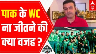 Virender Sehwag reveals why Pakistan never won in World Cup against India | Vishwa Vijeta