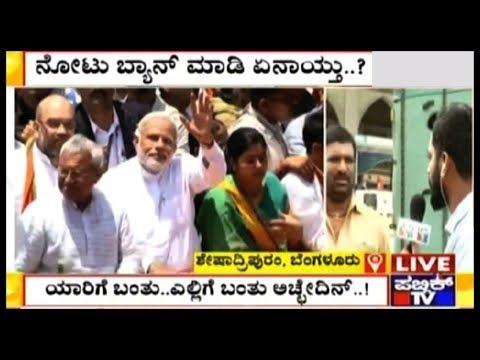 Bengaluru People Still Waiting For Modi's 'Acche Din'