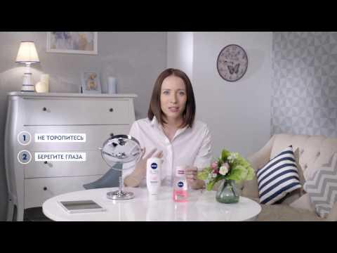 Как правильно снять макияж с лица? Основные правила демакияжа.