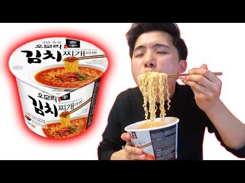 [허팝 얌얌]오모리김치찌개라면(Omori Kimchi Stew Ramen : Omori Kimchi Jiggae ramen)