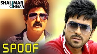 Ram Charan Imitating Balakrishna Stunts || Telugu Latest Comedy spoof