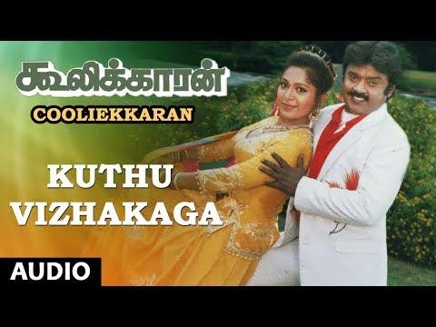 Kuthu Vizhakaga Song   Cooliekaran   Vijayakanth, Roopini, T Rajendar    Tamil Old Songs
