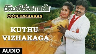 Download Lagu Kuthu Vizhakaga Song Cooliekaran Vijayakanth Roopini T Rajendar Tamil Old Songs MP3