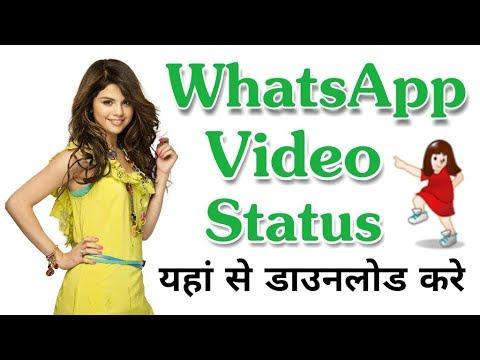 Whatsapp Status Video New App 2018 | How To Download Anyone WhatsApp Status.