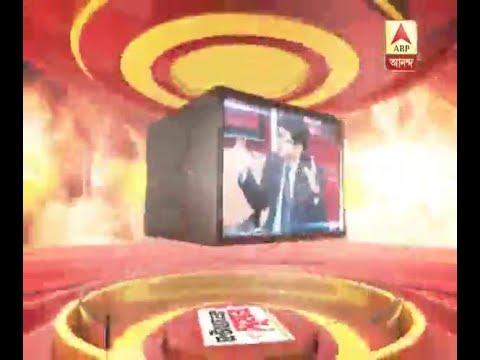 Ghanta Khanek Sange Suman (04.08.17):  Rahul's car attacked in Gujarat, Congress, BJP in w
