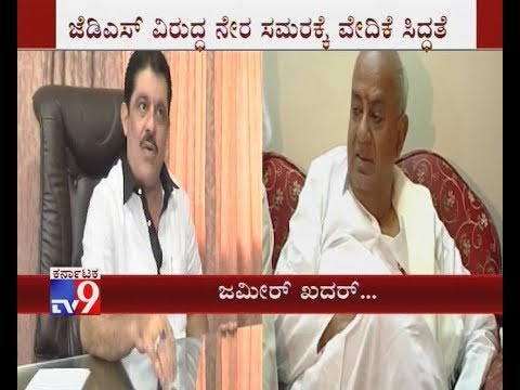 Zameer Ahmed All Set To Show His Powers on His Birthday Against Deve Gowda