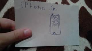iPhone 5s под подушкой! Фейк или правда?!