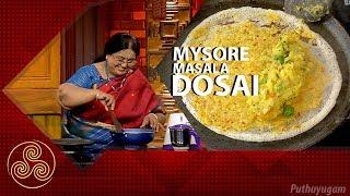 Mysore Masala Dosa   மைசூர் மசாலா தோசை   Yogambal Sundar   Rusikalam Vanga