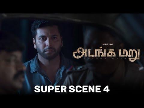 Adanga Maru - Movie Scenes 3 | Jayam Ravi | Raashi Khanna | Sampath Raj