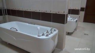 Санаторий Железнодорожник - ванны лечебные, Санатории Беларуси