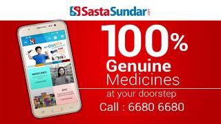 100% Genuine Medicines sastasundar com mp4 screenshot 3