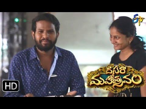 Hyper Aadi Funny Task | Dasara Mahotsavam | 30th September 2017 | ETV Telugu