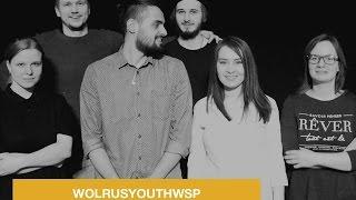 Прославление Слово Жизни Youth (ПК - ПРОРЫВ2017)