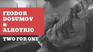 Download ALKOTRIO (Feodor Dosumov) - Two for one | fusion, funk, jazz Mp3 and Videos