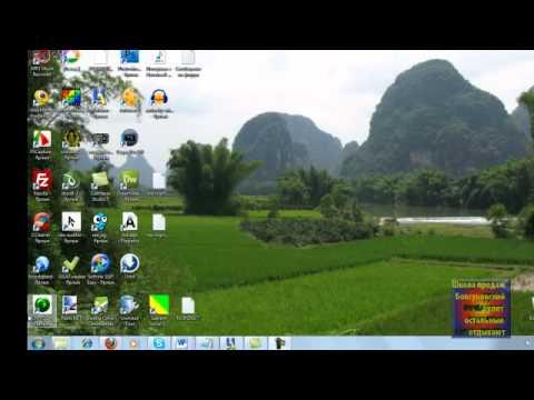 Windows 7 открыть скрытые файлы.