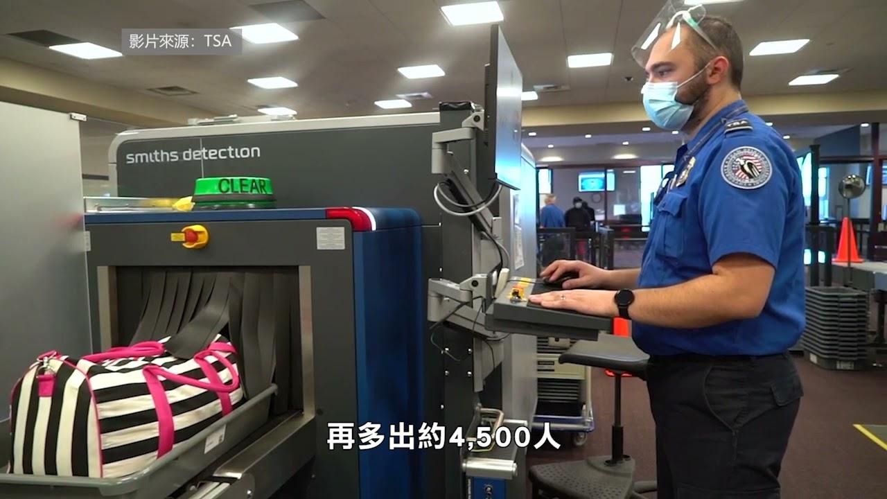 【天下新聞】全國:母親節週末 航空旅遊創疫情以來紀錄