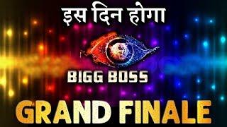 BIGG BOSS 12 Grand Finale Date REVEALED !