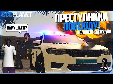 Видео Работа в казино в москве
