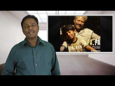 Power Pandi Movie Review - Pa Pandi - Dhanush, Rajkiran - Tamil Talkies