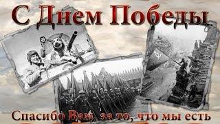 День Победы 2016 п. Тимирязевский Челябинская область