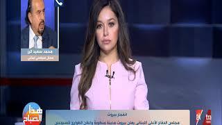 محلل سياسي لبناني: حادث تدمير نصف بيروت كارثة مدبرة (فيديو)
