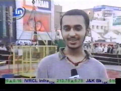 In Mumbai News