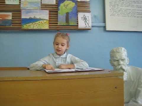 Изображение предпросмотра прочтения – ИринаДругач читает произведение «Синие листья» В.А.Осеевой